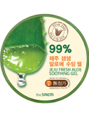 Jeju Fresh Aloe Soothing Gel 99% (Объем 300 мл)