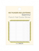 Наклейки French Nail Guide Sticker 03 (Цвет 03 Thunder and Lightning)
