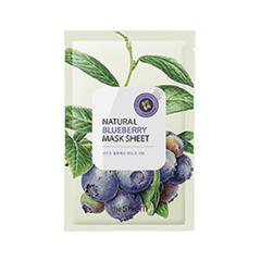 Natural Blueberry Mask Sheet (Объем 21 мл)