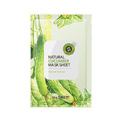 Natural Cucumber Mask Sheet (Объем 21 мл)