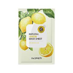 Natural Lemon Mask Sheet (Объем 21 мл)