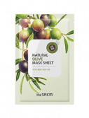 Natural Olive Mask Sheet (Объем 21 мл)