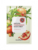 Natural Pomegranate Mask Sheet (Объем 21 мл)