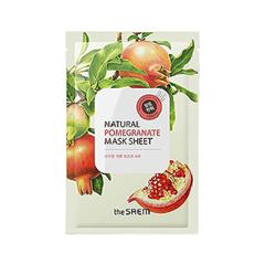 Natural Pomegranate Mask Sheet (Объем 21 мл)