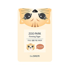 Zoo Park Firming Tiger (Объем 25 мл)