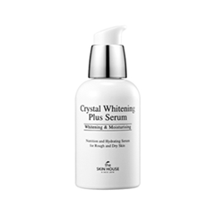 Crystal Whitening Plus Serum (Объем 50 мл)