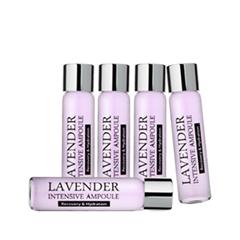 Lavender Intensive Ampoule (Объем 5*2