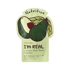 I'm Real Avocado Mask Sheet (Объем 21 мл)