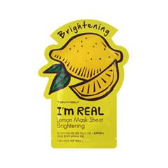 I'm Real Lemon Mask Sheet (Объем 21 мл)