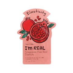 I'm Real Pomegranate Mask Sheet (Объем 21 мл)