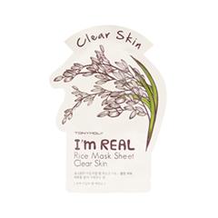 I'm Real Rice Mask Sheet (Объем 21 мл)