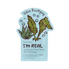 I'm Real Seaweeds Mask Sheet (Объем 21 мл)