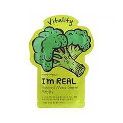 I'm Real Broccoli Mask Sheet (Объем 21 мл)