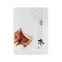 Origin 365 Nourishing Oriental Mask Sheet (Объем 23 мл)