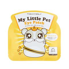 My Little Pet Eye Patch