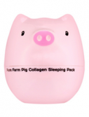 Pure Farm Pig Collagen Sleeping Pack (Объем 80 мл)