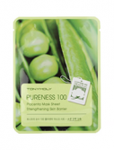 Pureness 100 Placenta Mask Sheet (Объем 21 мл)