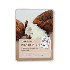 Pureness 100 Shea Butter Mask Sheet (Объем 21 мл)