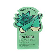I'm Real Aloe Mask Sheet (Объем 21 мл)