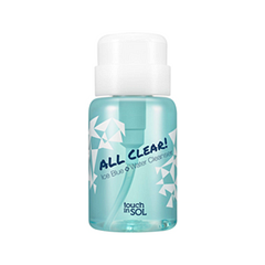 All Clear! Ice Blue Water Cleanser (Объем 150 мл)