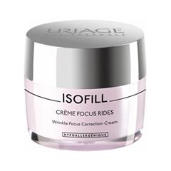 Isofill Creme Focus Rides (Объем 50 мл)