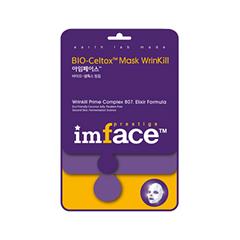 Vio-Xellose Mask Wrinkill (Объем 23 мл)