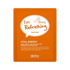 Vital Energy Mask Sheet (Объем 23 мл)