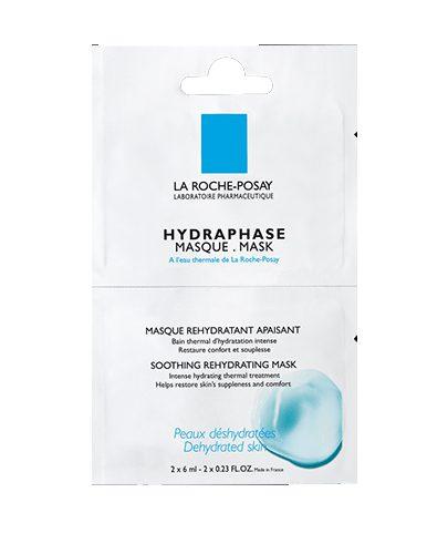 Гидрафаз Интенс Маска Интенсивное увлажняющее средство 1бидоза: 2х6мл (Hydraphase)