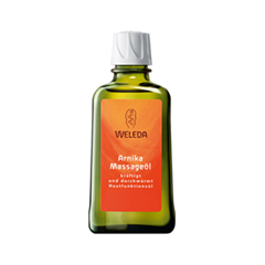 Arnica Massage Oil (Объем 200 мл)