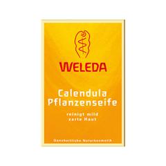 Calendula Soap (Объем 100 г)