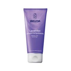 Lavender Creamy Body Wash (Объем 200 мл)