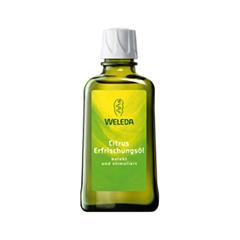 Citrus Refreshing Body Oil (Объем 100 мл)