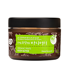 Organic Flowers Body Butter (Объем 120 мл)