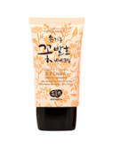 Organic Flowers BB Cream (Цвет BB Cream)